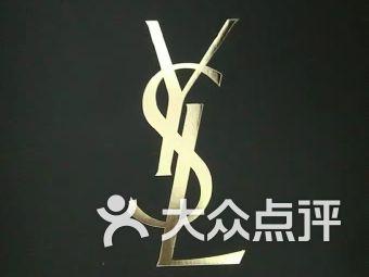 ysl圣罗兰(伊势丹店)