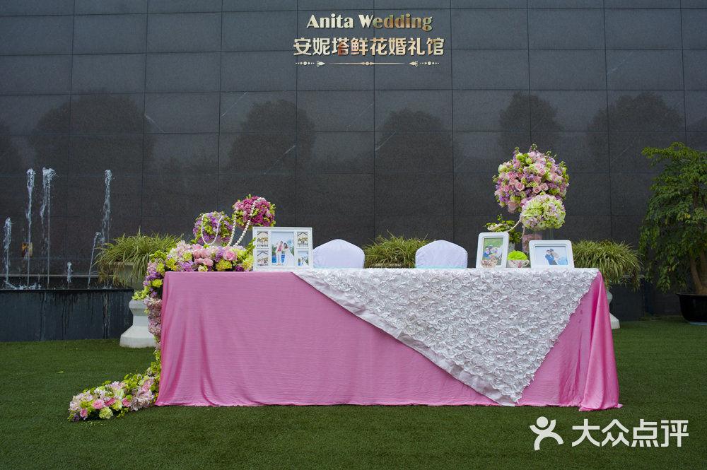 23迎宾一号草坪婚礼-结婚套餐】-安妮塔鲜花