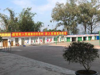 灵山镇灵山中学东区