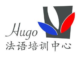 Hugo法语培训中心