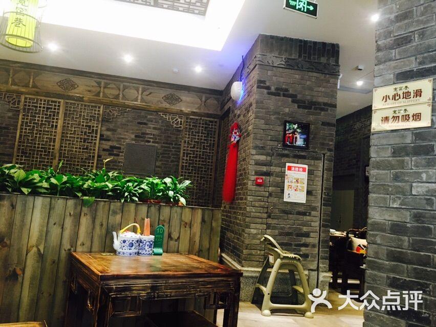宽三峡(金茂览大众店)-美食-窄巷图片-秀城点评美食长沙重庆广场图片