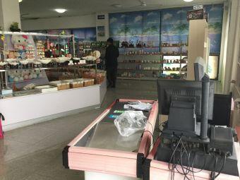 养马岛旅游购物中心