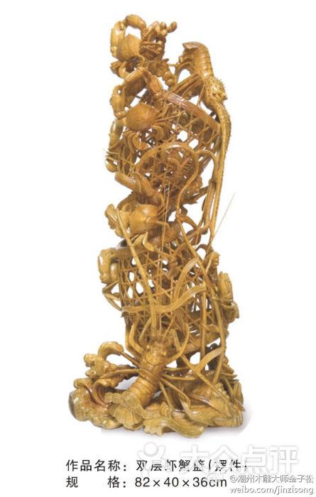 金丽木雕艺术研究所-虾蟹篓图片-潮州休闲娱乐-大众