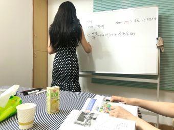温州亲故韩语