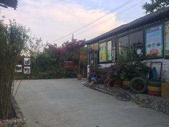 茗塘生态园