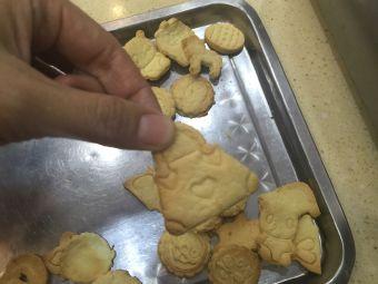 康旗糕点烘焙技能学校