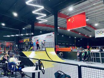 烛龙滑板俱乐部(图克校区)