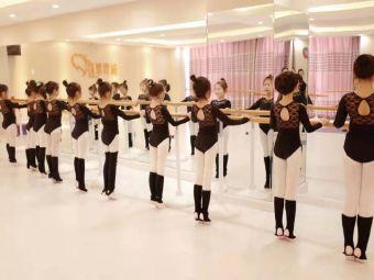 瑞雪舞蹈会所