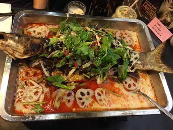 修哥鱼锅烤鱼店(吴松街店)