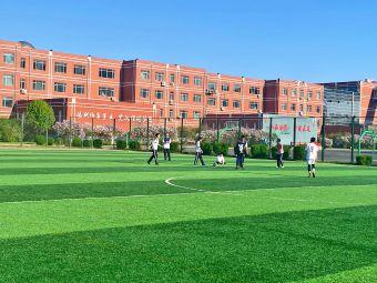 哈尔滨市第三中学(群力校区)