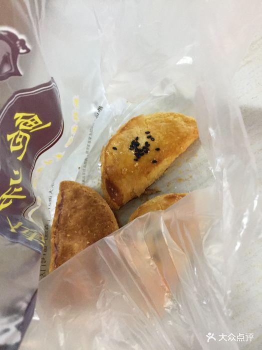 俘虏:水悦城负北京一楼鲍师傅糕点吃过不少.地址的美食364图片