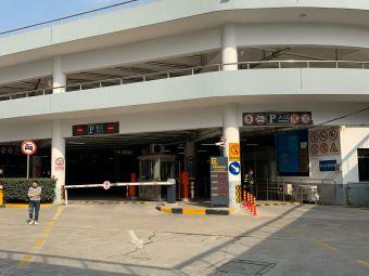 共和新路p+r停車場