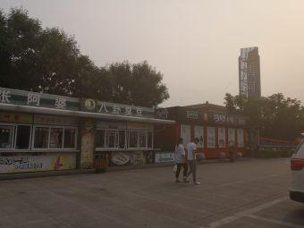 清河服务区-停车场