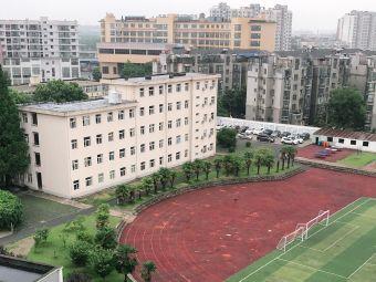 芜湖市第三十二中学