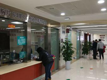 河南省人民医院体检中心