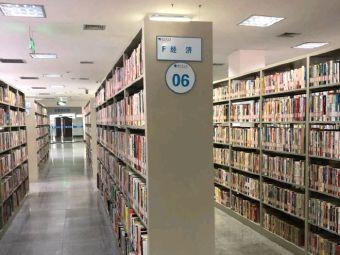 徐州图书馆