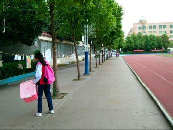 贵州省余庆中学