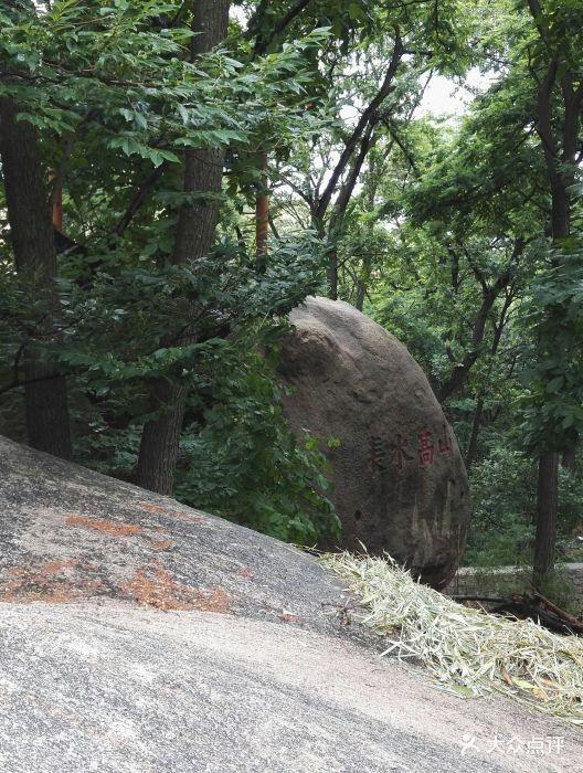 大泽山风景名胜区图片 - 第17张