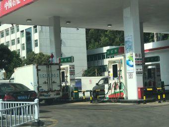 鸡公山油站
