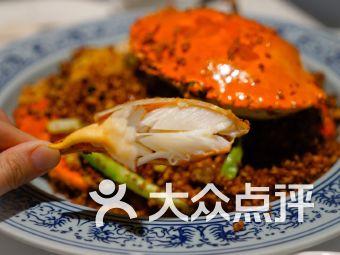 越华会海鲜馆