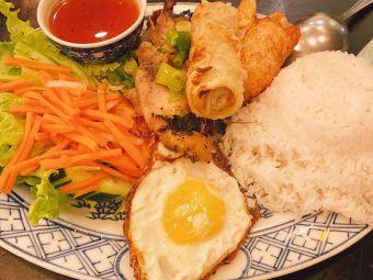 Long Provincial Vietnamese Restaurant