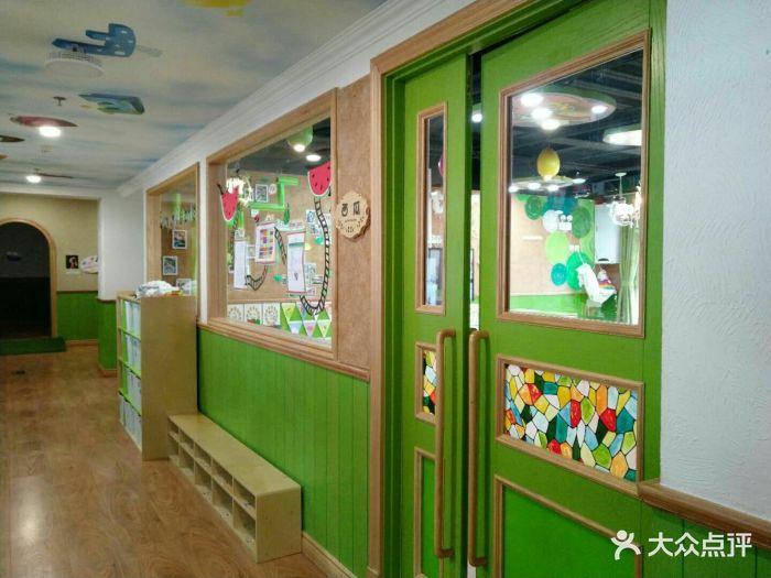福娃禧娃国际幼儿园图片 - 第4张