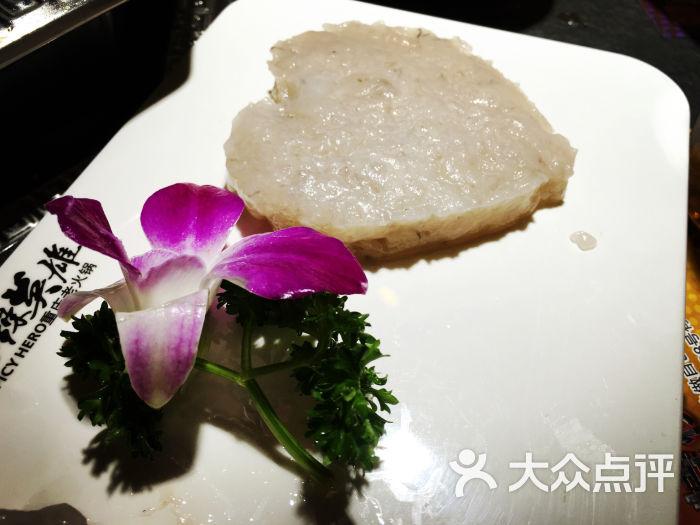 麻辣英雄重庆老火锅(蛇口店)手工鲜虾滑图片 - 第456张