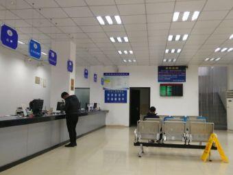 温州宏盛机动车检测有限公司