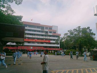 广东汕头华侨中学