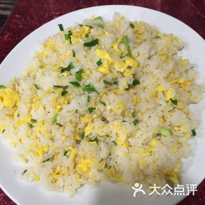 馋嘴蛙火锅-蛋炒饭图片-天津美食-大众点评网