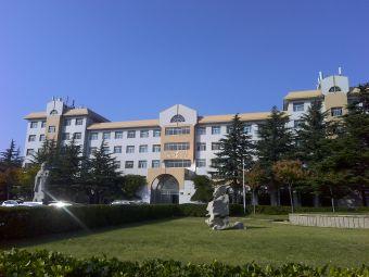 山东大学威海校区文化传播学院
