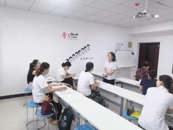 菏泽商道会计培训学校(万象广场校区)