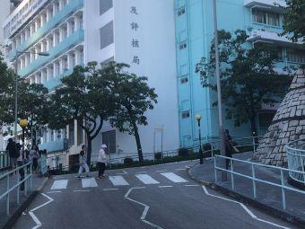 香港考评局荔景评核中心