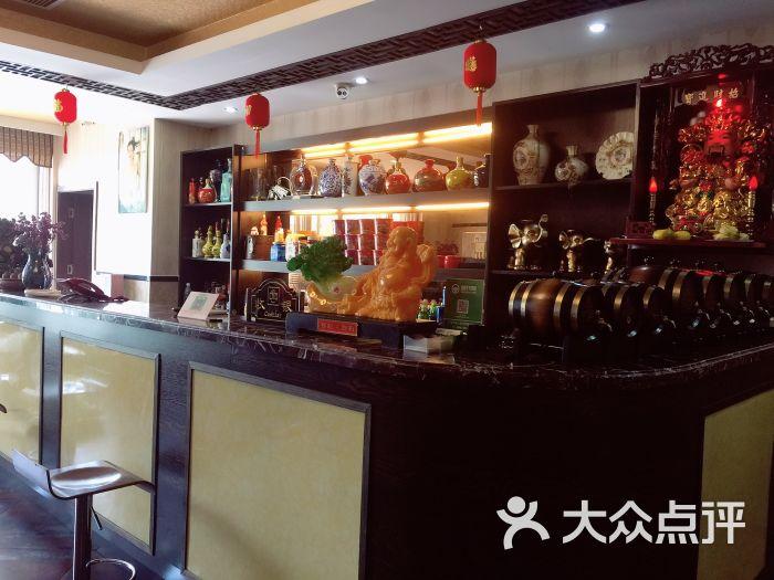 朴园鑫朋茶楼吧台图片 - 第6张
