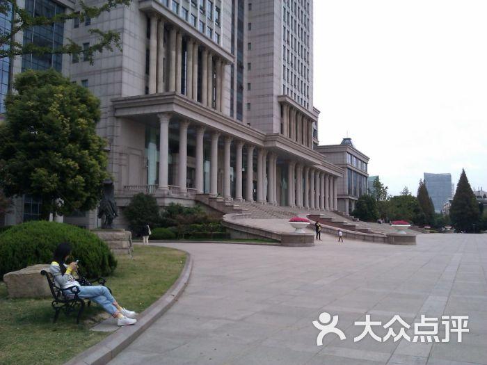 复旦大学 邯郸路校区
