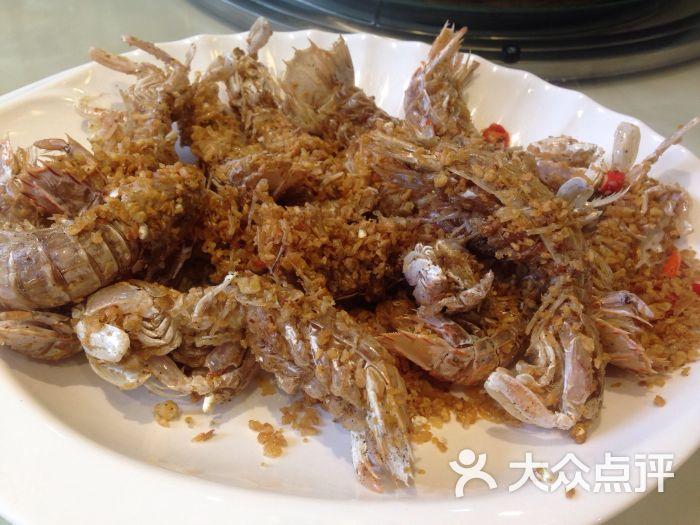 元蒸坊-椒盐攋尿虾图片-上海美食-大众点评网
