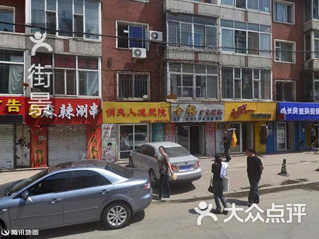 杨国福麻辣烫(巴黎春天店)周边街景-3图片 - 第20张