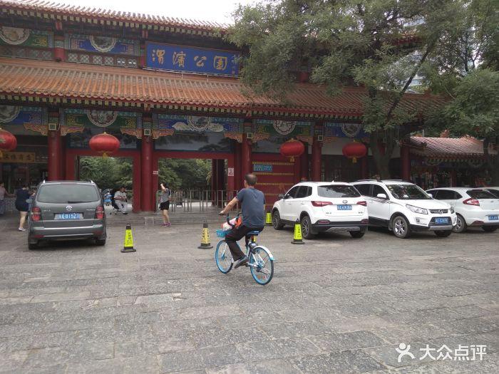 渭滨公园动物园图片 - 第6张