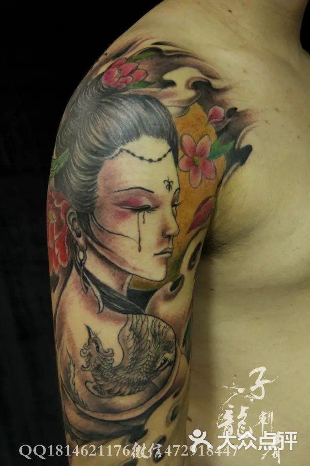 花臂艺妓纹身杜桥艺妓纹身图片
