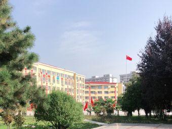 汝阳县实验高中