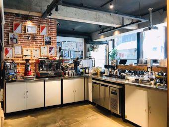 全汇咖啡烘焙培训学校