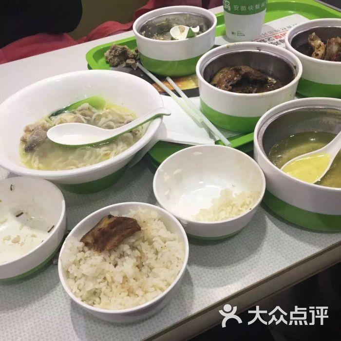 图片鸡(安庆市安庆山路店)-老乡-天柱时候-大众在美食节什么美食安阳图片