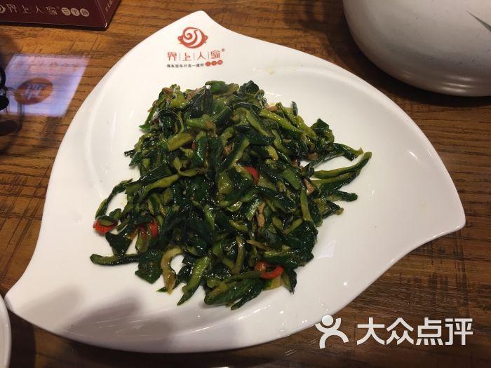 界上人家三下锅(火车站店)-鱿鱼-张家界图片-大美食美食大全图片图片