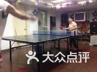 广顺乒乓球馆