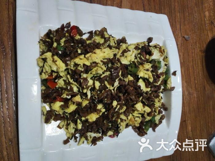 80后饭吧-外婆菜炒蛋图片-西安美食-大众点评网