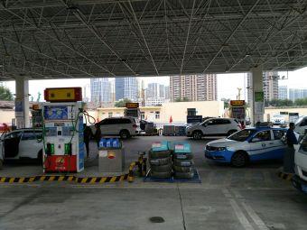 中国石油红山加油站