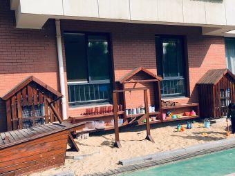 吴江经济技术开发区天和小学附属幼儿园