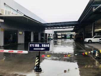上海勇盛汽车销售服务有限公司
