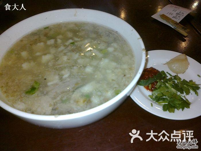 北京西安清真饭庄羊肉泡馍图片 第212张