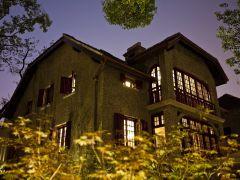 慧公馆MAISON DE L'HUI的图片